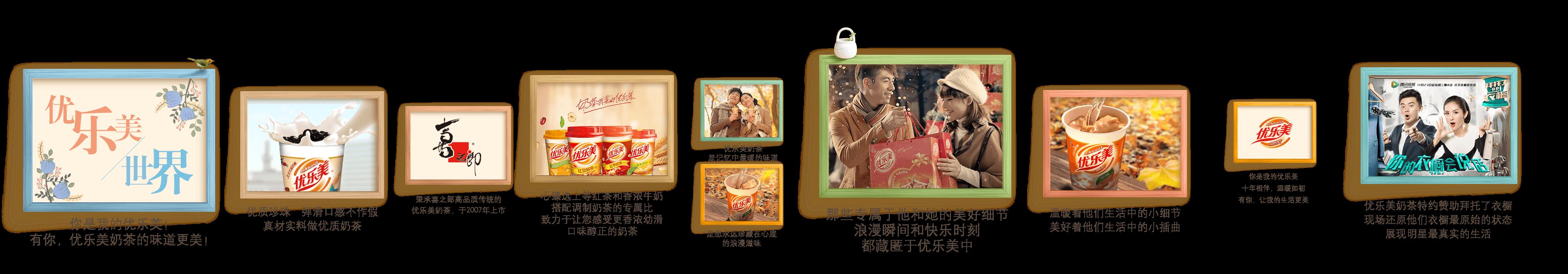 黄金城老网站