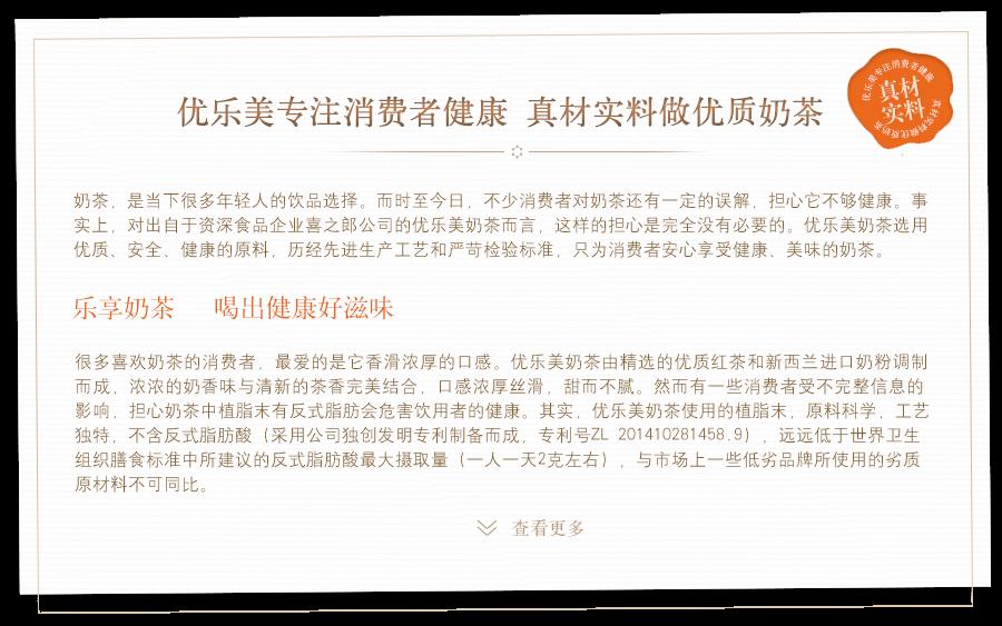 内容页_1