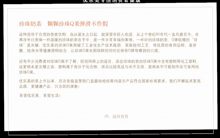 内容页_2